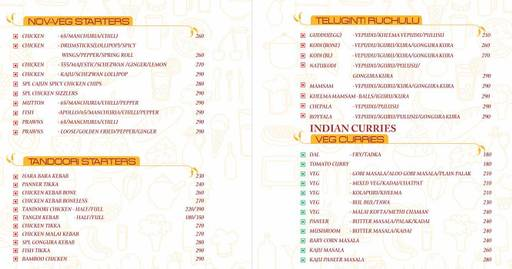 Menu 2 - Hyderabad Chefs, Marathahalli, Bangalore