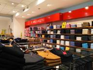 Store Images 2 of Central