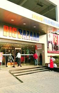 Store Images 3 of Big Bazaar, Fbb