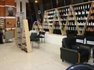 Store Images 3 of Perimeter Unisex Salon And Spa