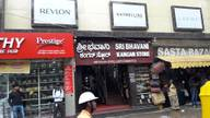 Store Images 4 of Sri Bhavani Kangan Store