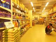 Store Images 4 of Dmart