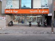 Store Images 2 of Health And Glow