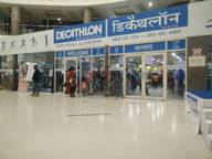 Store Images 4 of Decathlon