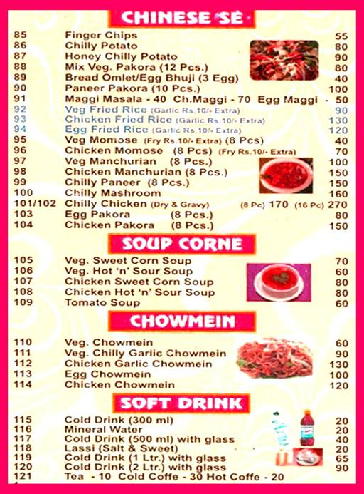 Menu 2 - Bhaiya ji Dhaba, Sector 43, Gurgaon