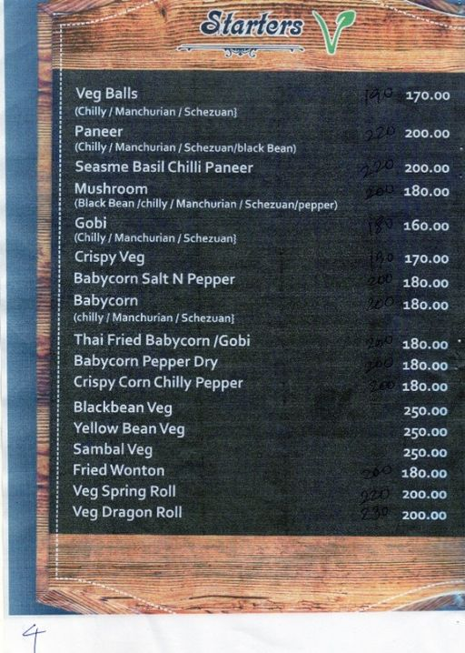 Food Menu 4 of Swathi Deluxe, Kadubeesanahalli, Bangalore