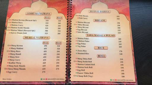 Menu 3 - Ravayat, Connaught Place (CP), New Delhi