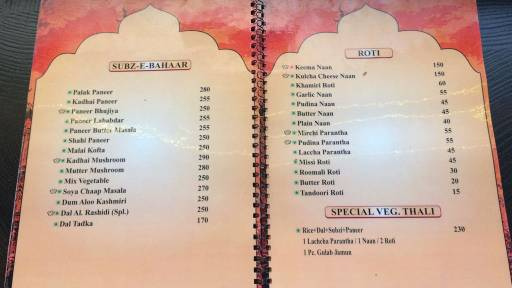Menu 4 - Ravayat, Connaught Place (CP), New Delhi
