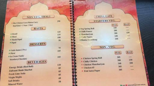 Menu 5 - Ravayat, Connaught Place (CP), New Delhi