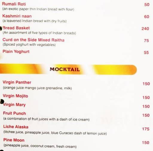 Menu 8 - Vinaya Royal Inn, Electronic City, Bangalore