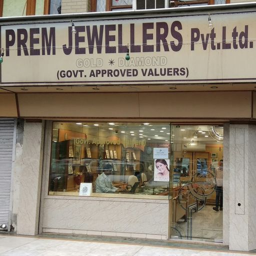 Government Approved Jewellery Valuer / Appraiser, Tilak