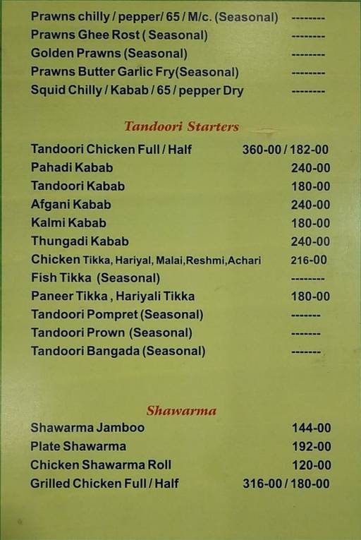 Food Menu 3 of Skyline Family Restaurant, Shanti Nagar, Bangalore
