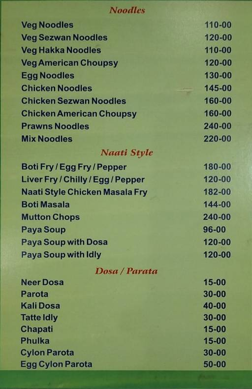 Menu 7 - Skyline Family Restaurant, Shanti Nagar, Bangalore