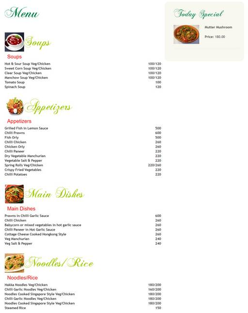 Menu 1 - Peprika, Manesar, Gurgaon