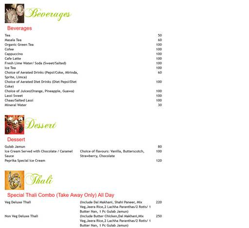 Menu 5 - Peprika, Manesar, Gurgaon