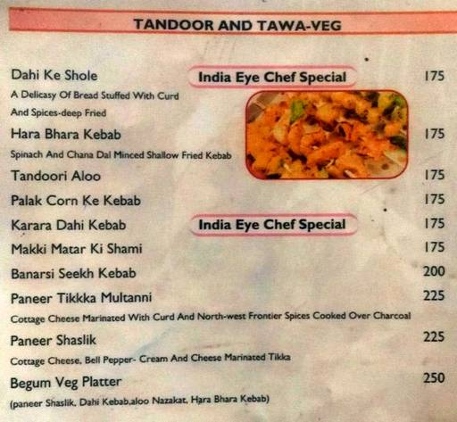 Menu 3 - India Eye, Sector 10 A, Gurgaon