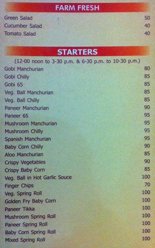 Food Menu 4 of Upahara Sagar, Jayanagar, Bangalore