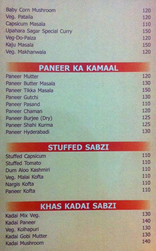 Food Menu 6 of Upahara Sagar, Jayanagar, Bangalore