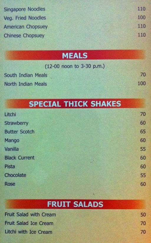 Food Menu 9 of Upahara Sagar, Jayanagar, Bangalore