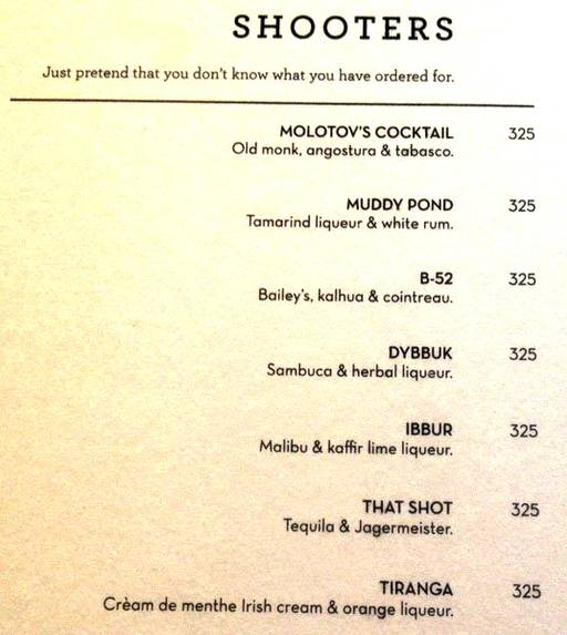 Menu 17 - The People & Co., DLF Cyber City, Gurgaon