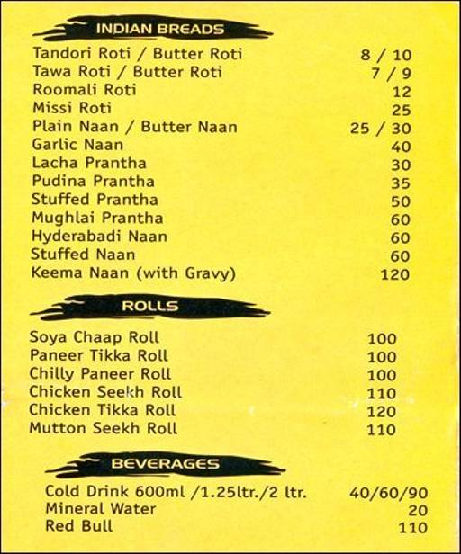 Menu 3 - Tawa N Tandoor, DLF Phase 3, Gurgaon
