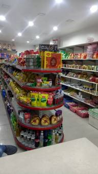 Store Images 1 of Magadh Super Store