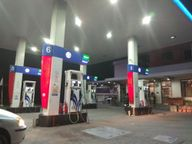 Store Images 1 of Hp Petrol Pump