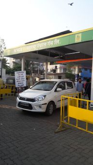 Store Images 3 of Mngl Cng Station