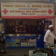 Store Images 3 of Varsha Medical Store