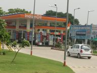 Store Images 1 of Fuel Nation