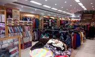 Store Images 4 of Shyam Garments Pvt Ltd.