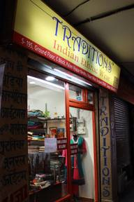 Store Images 1 of Traditions Saree And Suits