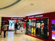Store Images 1 of Planet Fashion