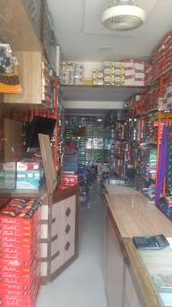 Store Images 1 of Ravi Garments