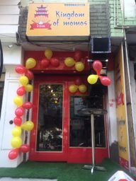 Store Images 1 of Kingdom Of Momos