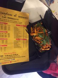 Store Images 2 of Kingdom Of Momos
