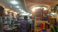 Store Images 3 of New Lyallpur Cloth House