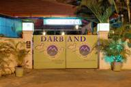 Store Images 3 of Darband Restaurant