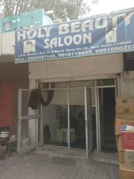 Store Images 1 of Holy Beauty Salon
