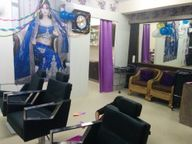 Store Images 2 of S&S Beauty Salon And Spa