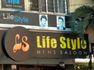 Store Images 1 of Life Style Mens Saloon