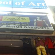 Store Images 4 of Mayur Garments