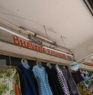 Store Images 3 of Bhavana Fashion