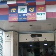 Store Images 3 of Dil Khush Hair Cutting Saloon