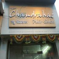 Store Images 3 of New Chandrahas Hair Salon