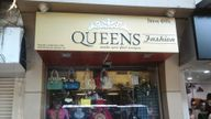 Store Images 1 of Queens Fashions