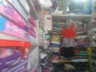 Store Images 1 of Rupam Collection