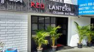 Store Images 2 of Red Lantern