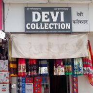 Store Images 2 of Devi Collection