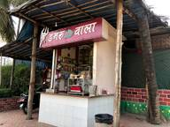 Store Images 3 of Daras Dhaba